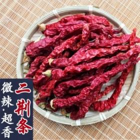 农家微辣超香二荆条干辣椒调料一袋装120