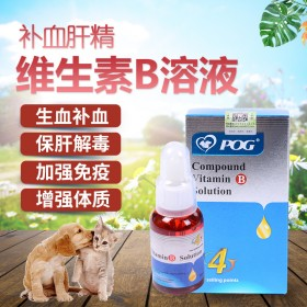 POG贝特复合维生素B溶液生血肝精