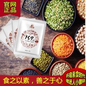159素食代餐粉营养早餐粥