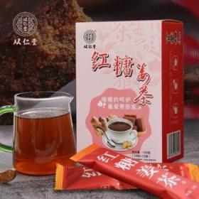 从仁堂红糖姜茶10g15袋