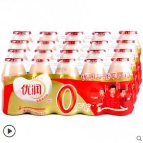 乳酸菌饮品20瓶原味装