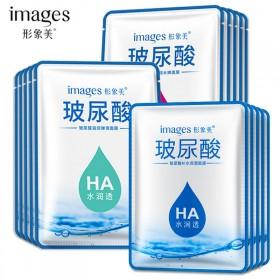15片装形象美玻尿酸面膜补水保湿锁水润滑肌肤