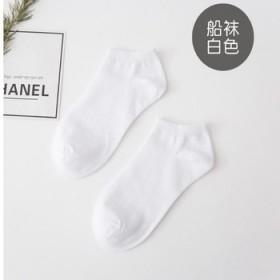春夏百搭简约纯色黑色白色男船袜学生纯棉38859