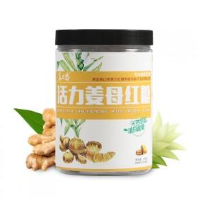 红糖姜茶女性特殊时期暖身暖宫200g