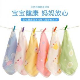 五条装A类纯棉六层纱布方巾宝宝口水巾幼儿园小毛巾