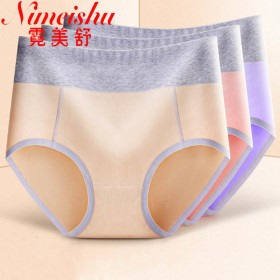 3条装95%棉性感内裤女中腰女士内裤