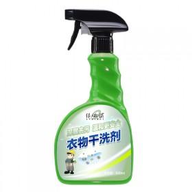 绿必威(LVBIWEI) 羽绒服清洗剂免水洗衣物家