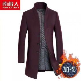 韩版时尚外套风衣夹克男