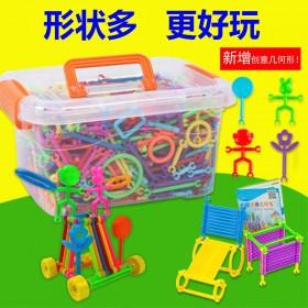 【320粒 收纳盒】益智魔术棒积木早教拼图2-8岁