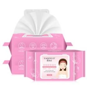 雅琪诺一次性卸妆湿巾懒人免洗80片便携卸妆水脸部