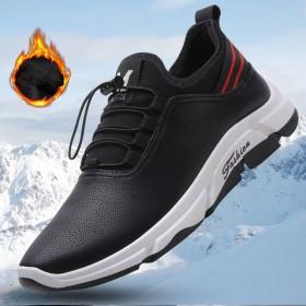 男鞋冬季潮鞋保暖加绒棉鞋韩版百搭休闲男士皮鞋学生运