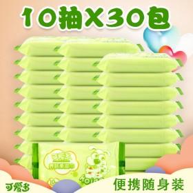 可爱多婴儿湿巾30包10片儿童宝宝专用湿巾