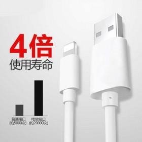 【买一送一】0.5m2安快充苹果乐视安卓数据充电线
