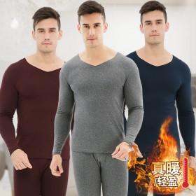 男士无痕保暖内衣套装发热纤维加绒加厚男秋衣裤内衣