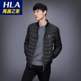 海澜之家品牌白鸭绒羽绒服外套夹克