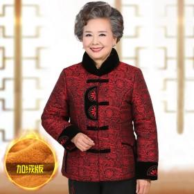 老年人女冬装外套棉衣奶奶装