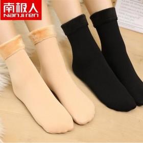 3双袜子女中筒冬季款加绒加厚保暖毛圈袜地板袜