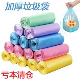 【5卷100只】点断式加厚彩色垃圾袋家用平口塑料袋