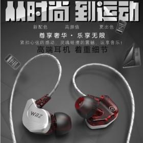 WRZ X6后绕式耳塞耳机重低音6D环绕挂式运动耳