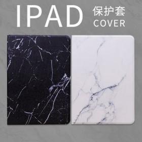 苹果IPAD保护套