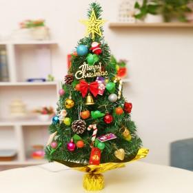 60cm小型圣诞树套餐圣诞节橱窗装饰品