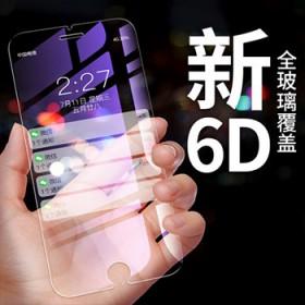 苹果i6/6s/7/8plus手机钢化膜都有