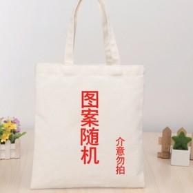 加急帆布袋定制logo广告公司定制棉布袋logo学