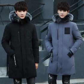 男士羽绒服外套韩版修身中长款青年大毛领加厚冬装衣服