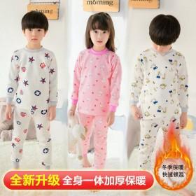男女童加绒保暖内衣套装儿童冬装打底套装加厚两件套
