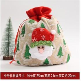 圣诞节苹果袋糖果礼物袋学校公司圣诞礼品袋