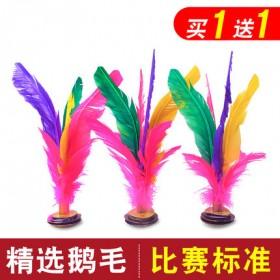 彩色鹅毛毽子 花毽 比赛专用毽球 羽毛毽 踢毽子玩