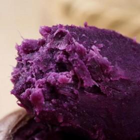 【2斤25-30个】北京上海不发 新珍珠小紫薯