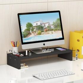 电脑显示器增高抽屉式护颈底座垫高架
