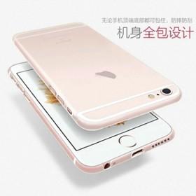 苹果手机壳6s/6sP/7/7P/8/8P磨砂硬壳