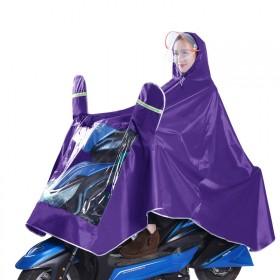 雨衣电动自行车摩托车雨衣单人防水雨披
