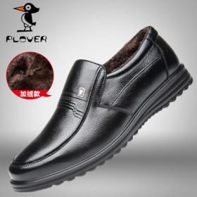 啄木鸟男鞋冬季真皮透气商务圆头男士棉鞋休闲皮鞋男