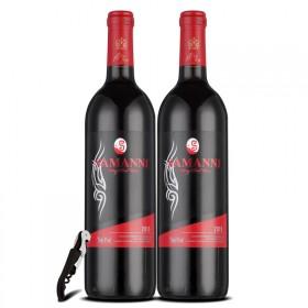 法国原酒进口 甜红葡萄酒红酒 女士甜酒果酒