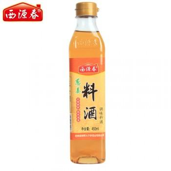 西源春葱姜料酒450ml/瓶烹调料酒烹家用饪调味酒
