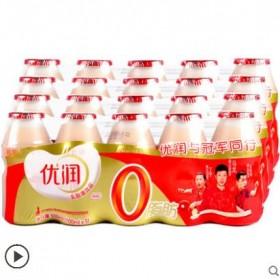 乳酸菌饮品100g×20瓶