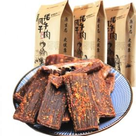 亏本做销量  风干牦牛肉干 正宗西藏耗牛肉干