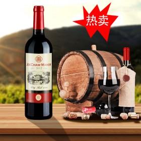 法国原酒干红葡萄酒红酒750ML单支KTV自助餐厅