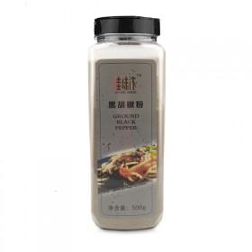 【大瓶500g】黑胡椒粉超细黑胡椒意大利面牛排调料