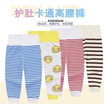 婴儿高腰护肚裤男童女童纯棉单条秋冬睡裤儿童线裤保暖
