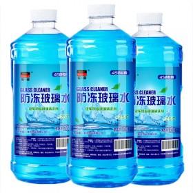 【0度3大桶】汽车玻璃水雨刮水玻璃清洗液雨刮精