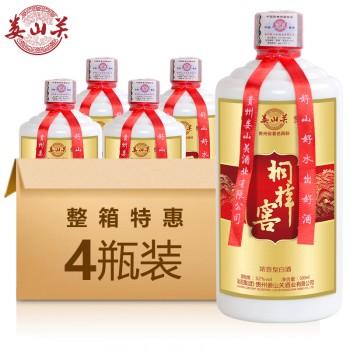 贵州娄山关浓香型白酒4瓶