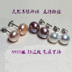 纯银天然珍珠耳钉