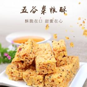 香脆米花酥米花糖爆米花粗粮五谷杂粮酥2斤休闲零食