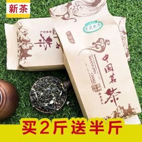 浓香茉莉花茶250g横县花茶