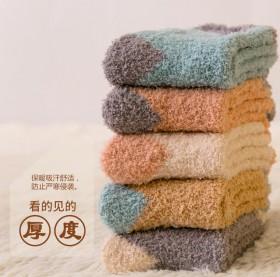 棉袜加绒版防风日系潮长筒厚学生长棉袜厚棉袜子
