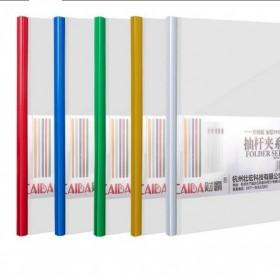 包邮A4文件夹拉杆夹透明抽杆夹资料册夹简历试卷学生